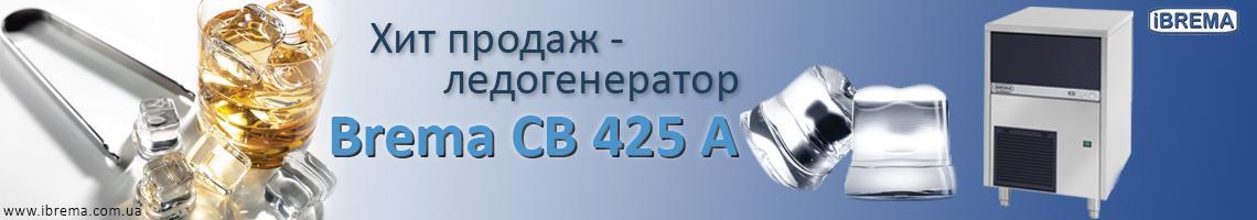 Банер BREMA CB 425 A