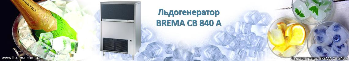 Банер BREMA CB 840 A знижка