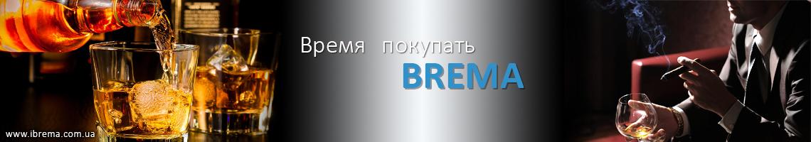 Банер Лід Кубик